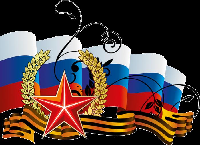 Картинки по запросу открытие месячника военно-патриотического воспитания